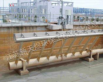 BSQ-X-11型旋转式潍水器